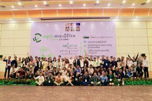 Cambodia ICT Camp 2018